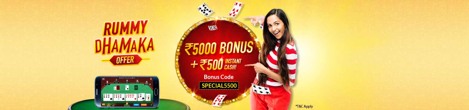 Get Rs. 5000 Welcome Bonus + Rs. 500 Instant Cashback on Signup