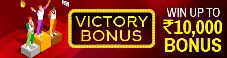 Victory Bonus
