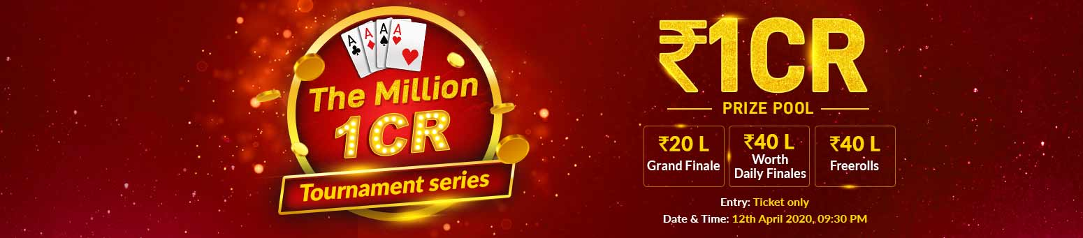 The Million 1 Cr Series