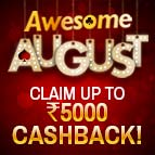 Awesome August Cashback
