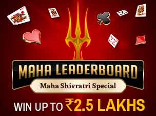 Maha Leaderboard