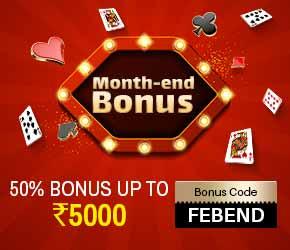 Month-end Bonus