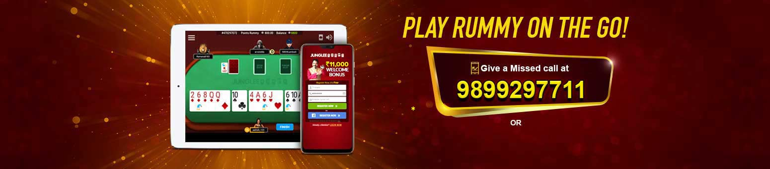 cf893b43d Rummy Game Free Download