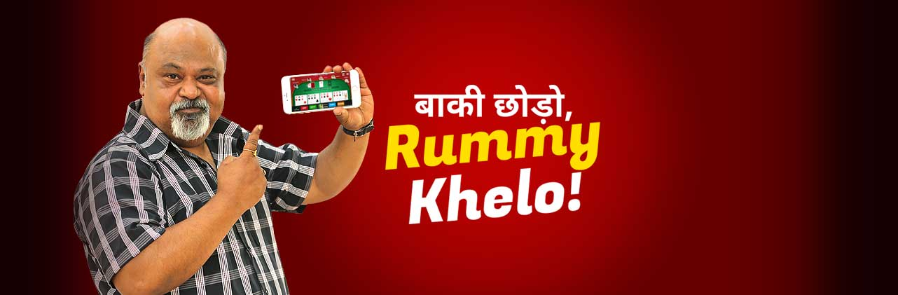 4 Things you need to know about Cash Rummy Games 1