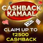 Cashback Kamaal