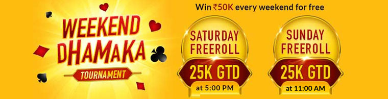 Free Rummy Tournaments - FreeRoll Weekends