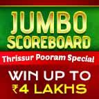 Jumbo Scoreboard