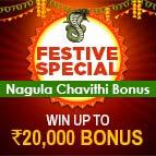 Nagula Chavithi Bonus