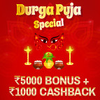 Durga Puja Special Cashback
