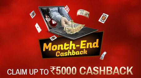 Month-End Cashback