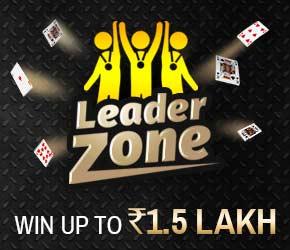 Leader Zone