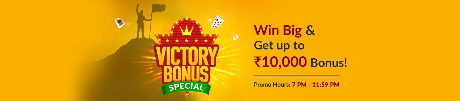 Victory Bonus Special